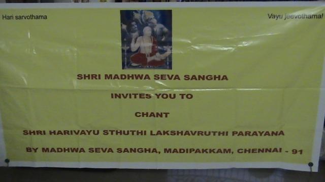 Lakshavruthi HariVaayustuthi