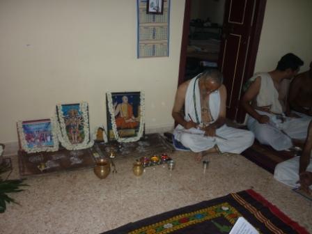@ Dr. Raghunandan's House