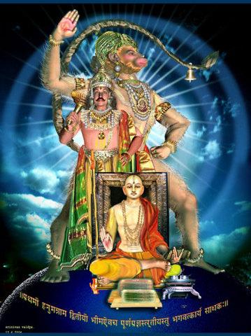 Hanuma Bheema Madhwa 2