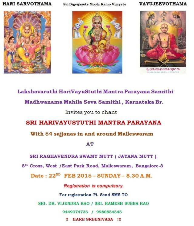 feb22_malleswaram