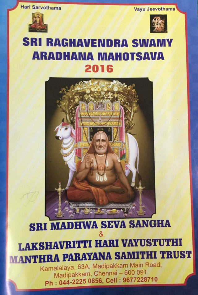 Raghavendra Aradhane