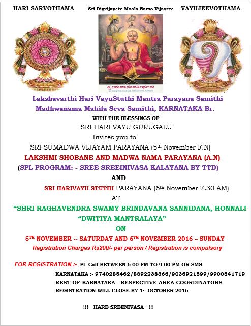 Honalli Invite