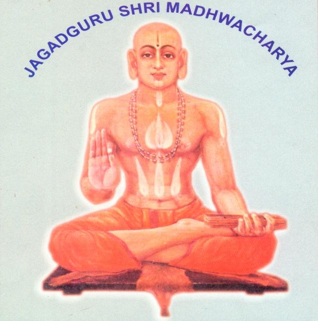 Sri Madwacharyaru